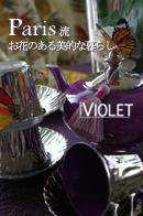 VIOLET France Japon